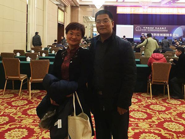 与中粮科学院李海涛(博士)院长合影