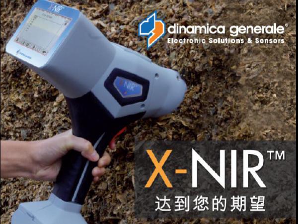 手持式近红外(X-NIR)饲料分析仪在牧场的作用