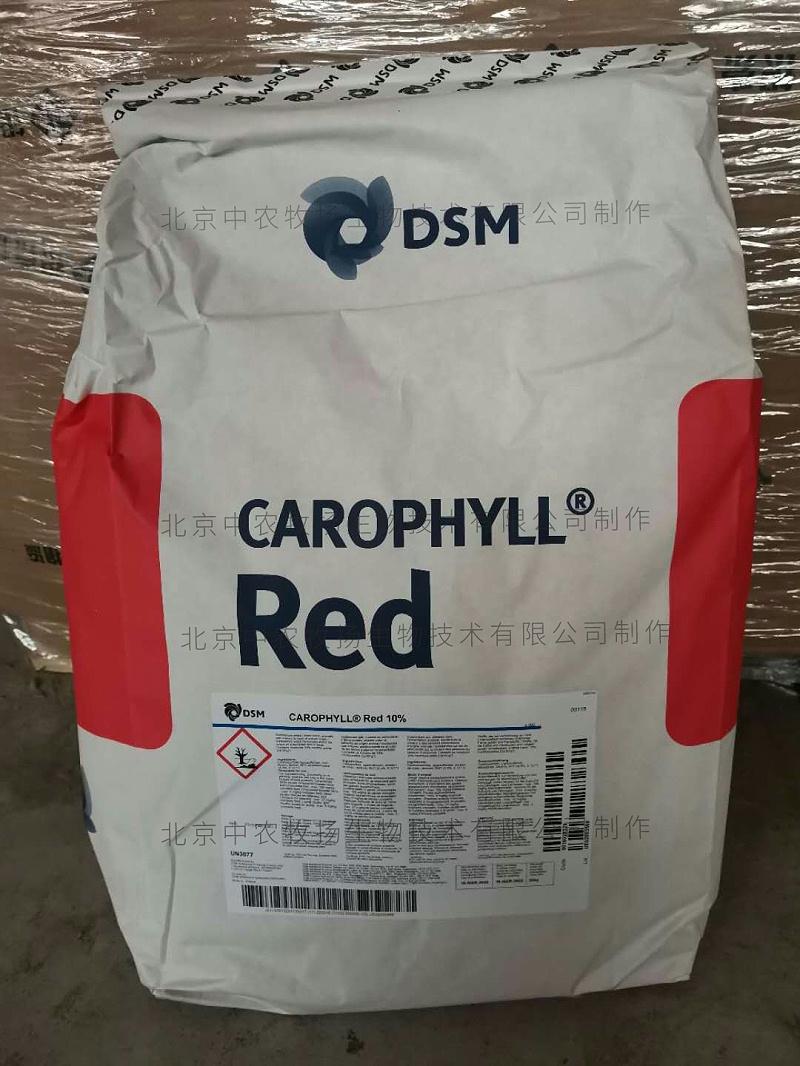 加丽素红新包装