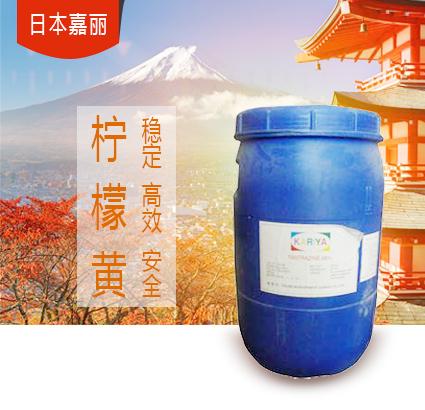 日本嘉丽柠檬黄 425 410