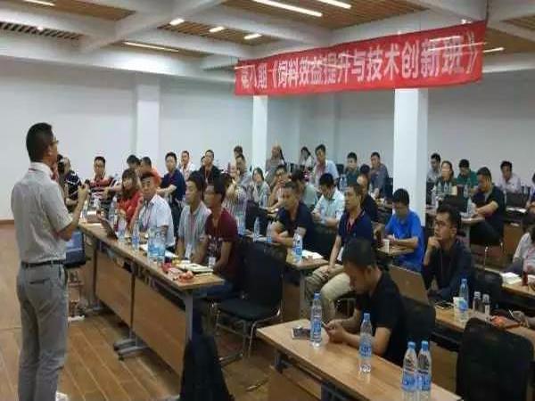 北京中农牧扬第八期《饲料效益班》现场
