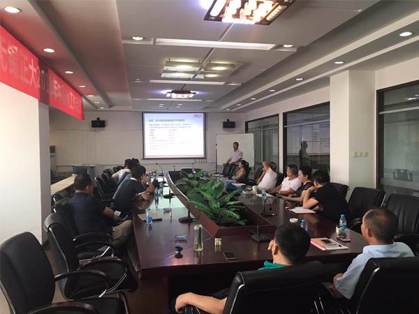 北京中农牧扬技术交流会