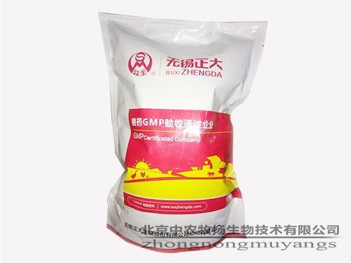 农香宝 天然植物风味剂