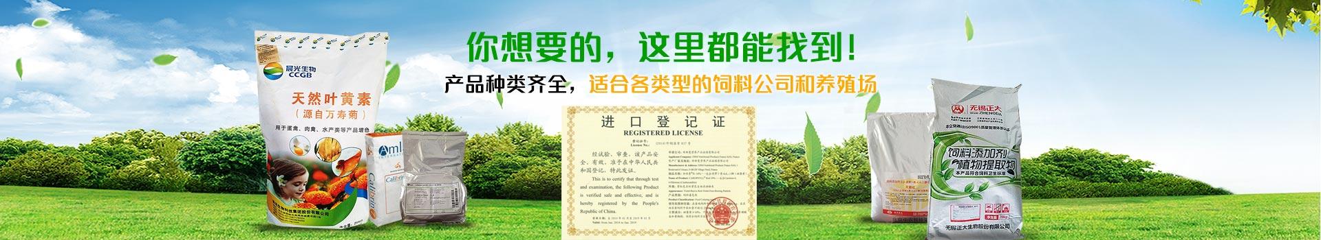 中农牧扬,产品种类齐全,适合各类型的饲料公司和养殖场