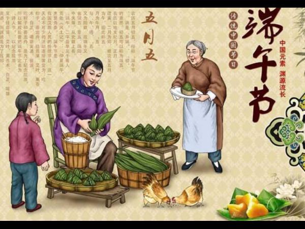 北京中农牧扬祝您端午安康!多吃鸡蛋保健康!