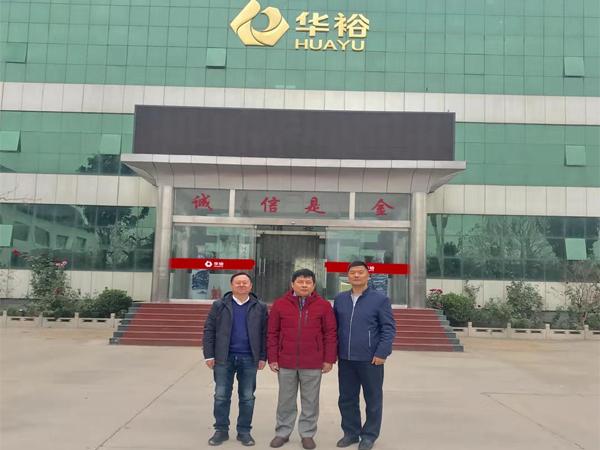 北京中农牧扬走进华裕农业,加利百灵得到高度认可!