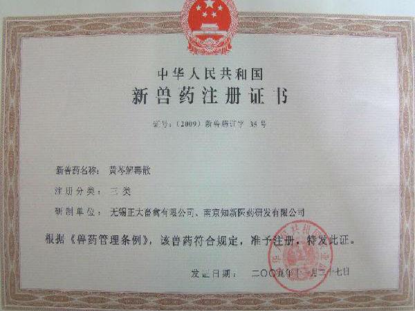 新网站福乐宝600 450